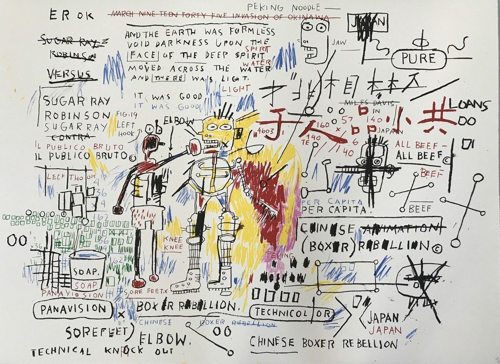 Basquiat, Boxer Rebellion, 1982 – 2018